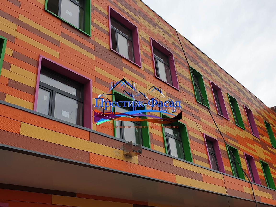 Фасад детского садика